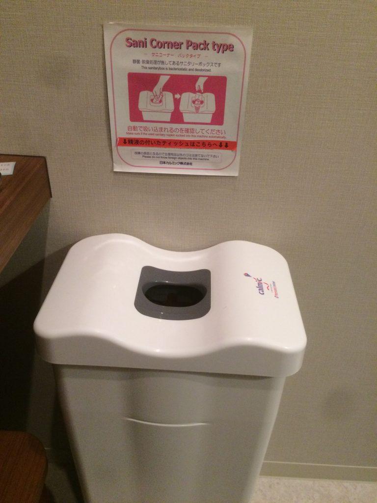 はなおか、個室、精液検査、ゴミ箱
