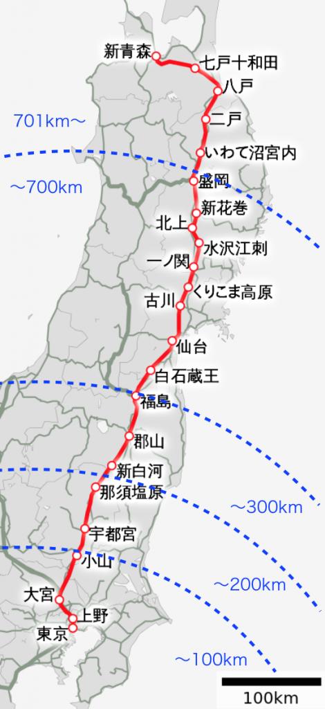 グランクラス、東北新幹線、地図、距離、路線図
