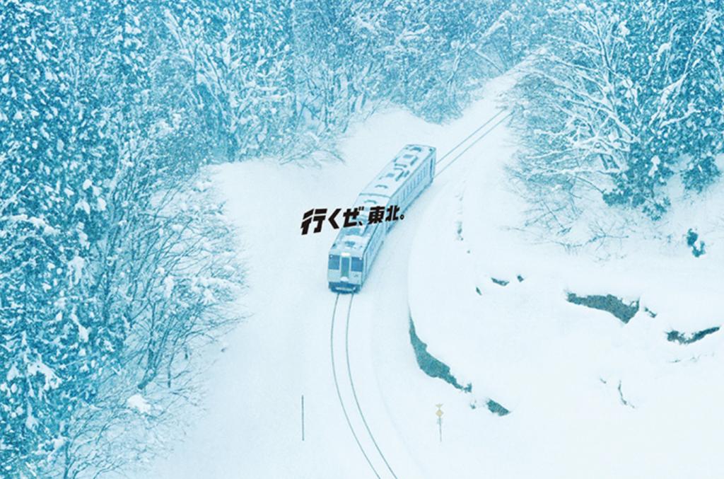 東北、雪、電車