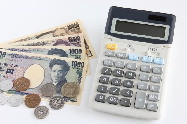 お金、計算、費用