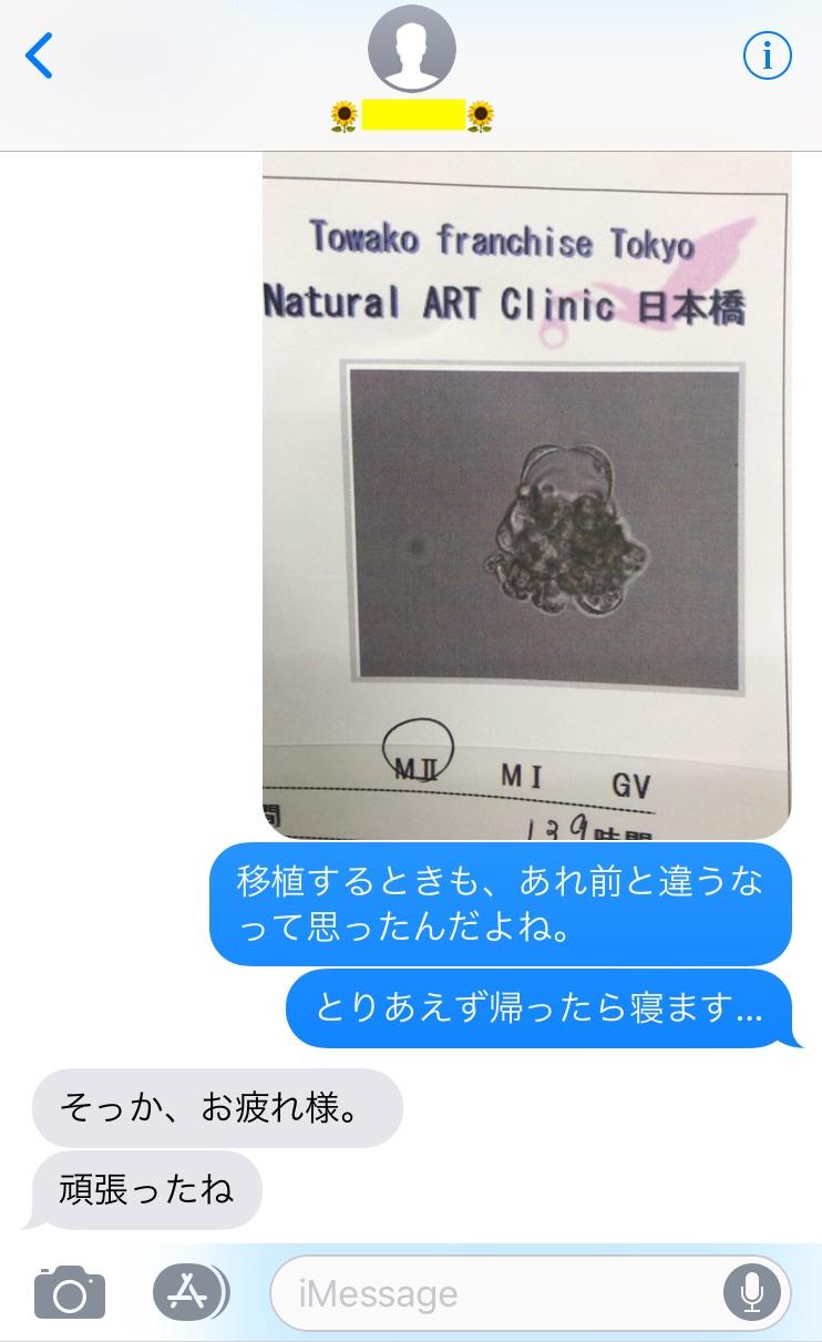 日本橋 ナチュラル アート ブログ クリニック 東京のナチュラルアートクリニック日本橋に通われている方いらっしゃいましたらお話しききたい…
