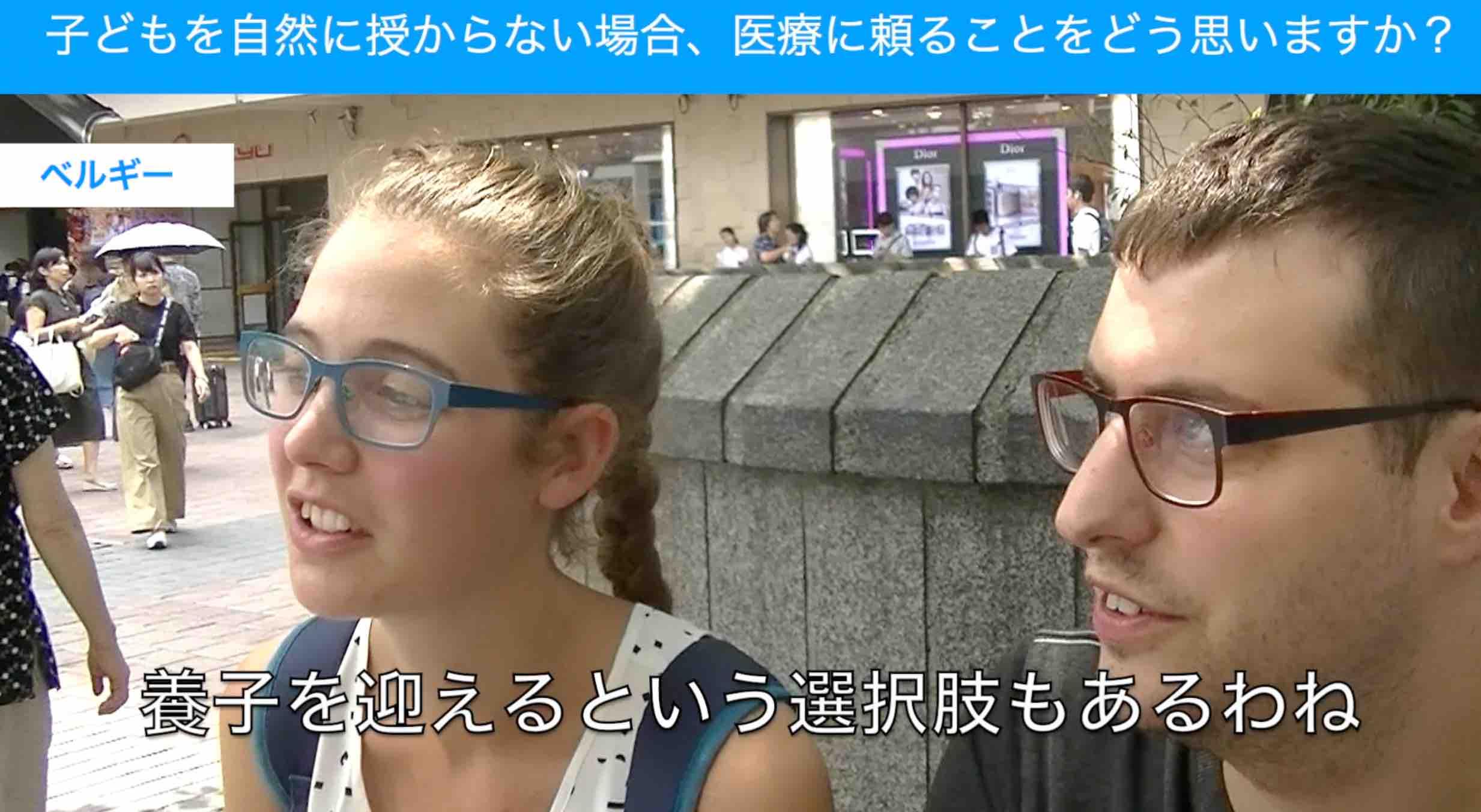 渋谷インタビュー