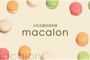 macalon